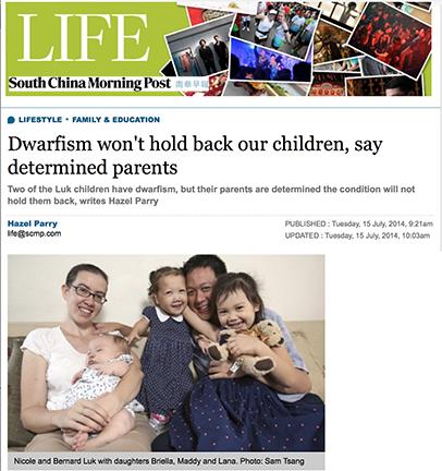 LUK family SCMP LPHK